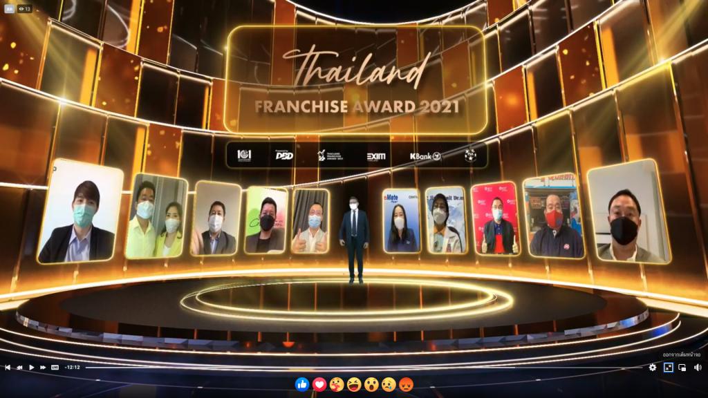 thailand franchise award 2021